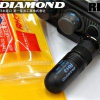 다이아몬드 안테나 > RH3 >  구입